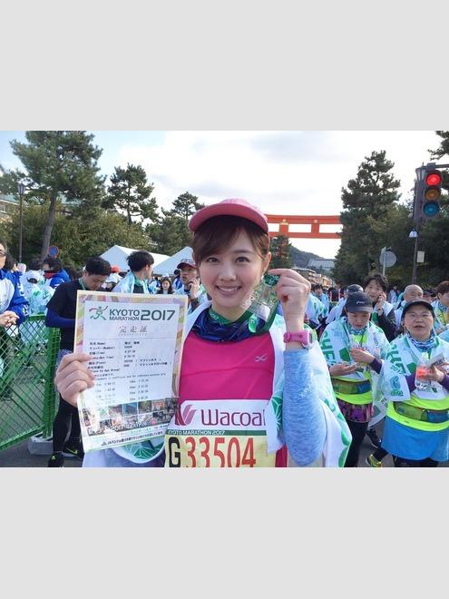 熊江琉唯 京都マラソン2017 完走