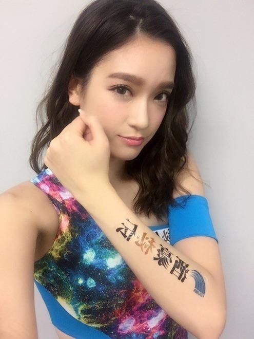 RIZIN GIRL 太田麻美
