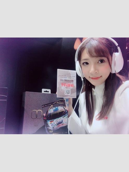SUPER GT 2018 SERIES 鈴菜決定情報