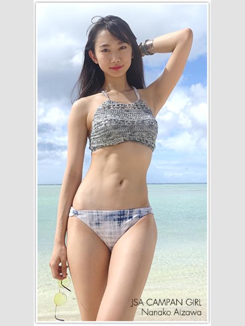 第13代   JSAキャンペーンガール   相沢菜々子